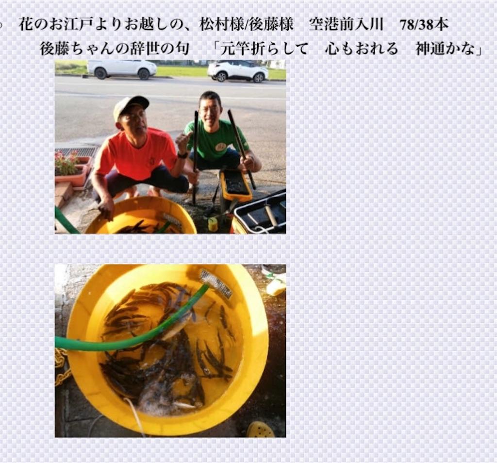 f:id:kazz-matsumura:20180728170214j:image