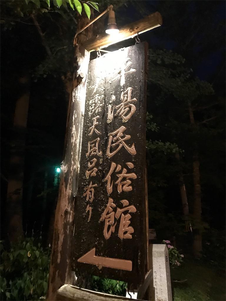 f:id:kazz-matsumura:20180728171058j:image