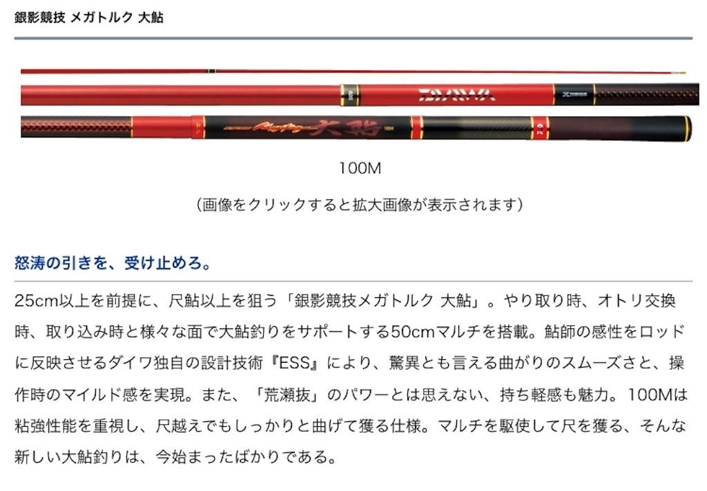 f:id:kazz-matsumura:20180730180747j:image