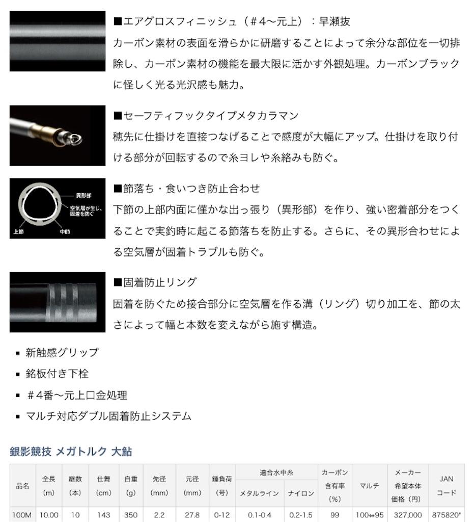 f:id:kazz-matsumura:20180730180807j:image