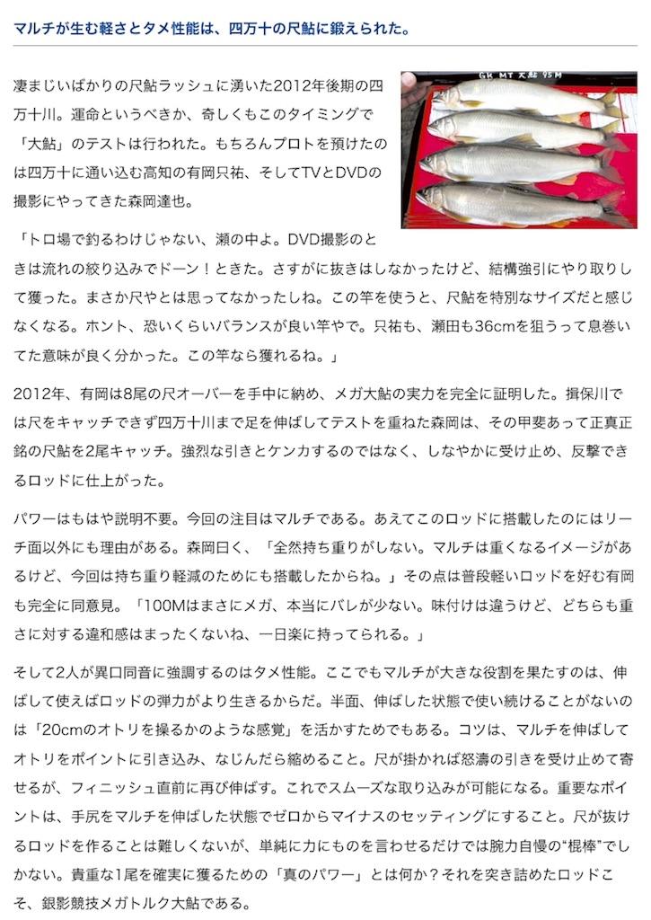 f:id:kazz-matsumura:20180730180814j:image