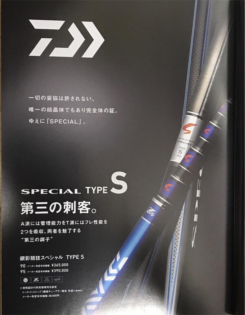 f:id:kazz-matsumura:20180731113230j:image