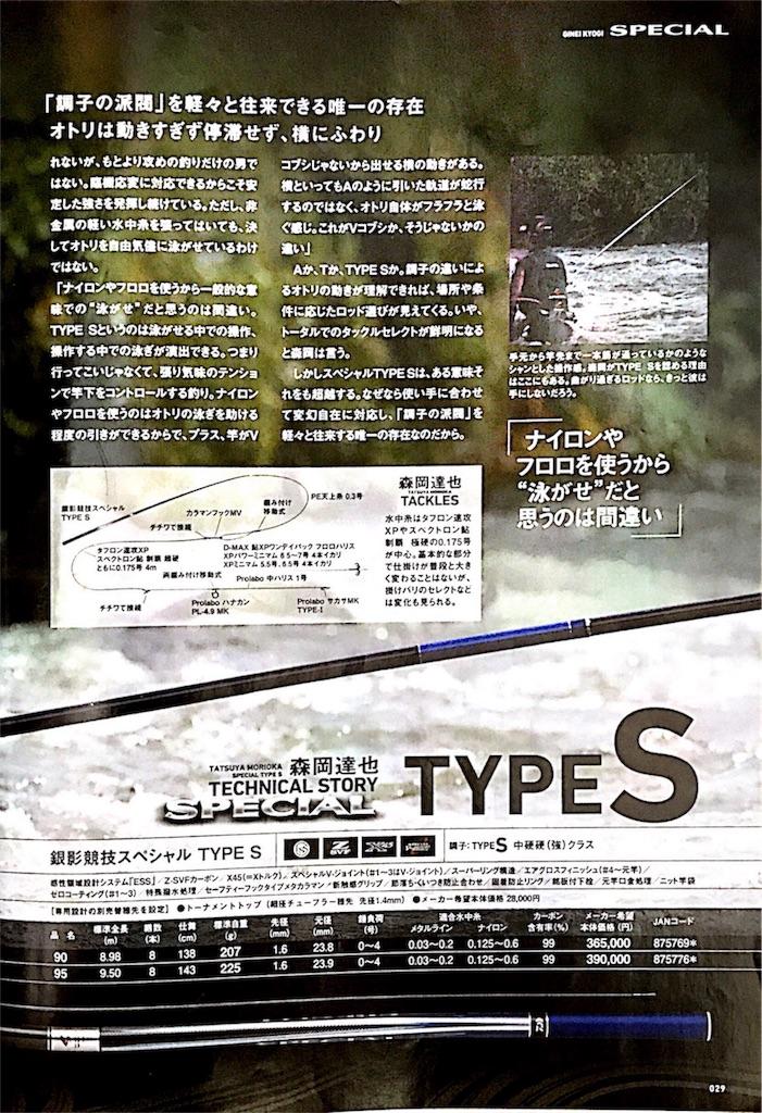 f:id:kazz-matsumura:20180731113423j:image