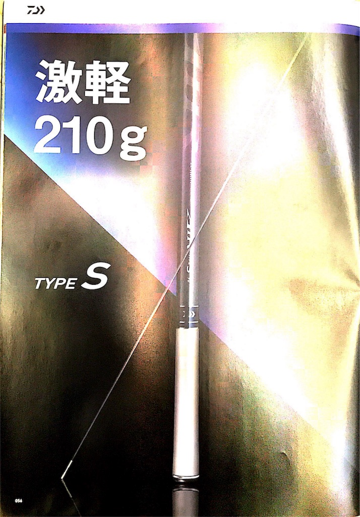f:id:kazz-matsumura:20180803105907j:image