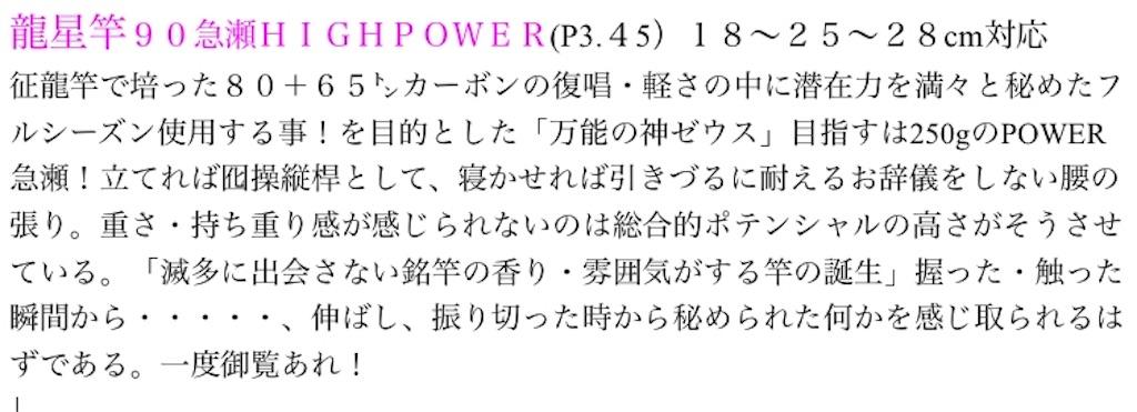 f:id:kazz-matsumura:20180807234816j:image