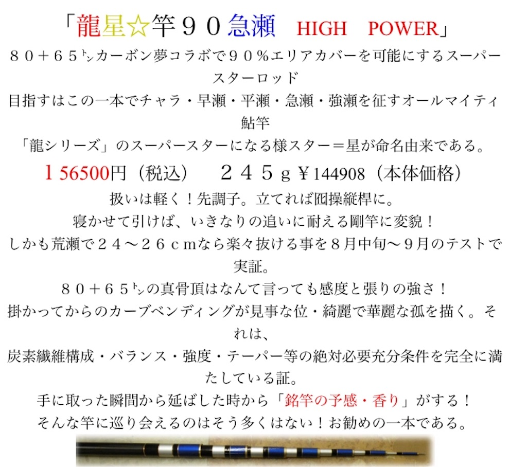 f:id:kazz-matsumura:20180807234822j:image