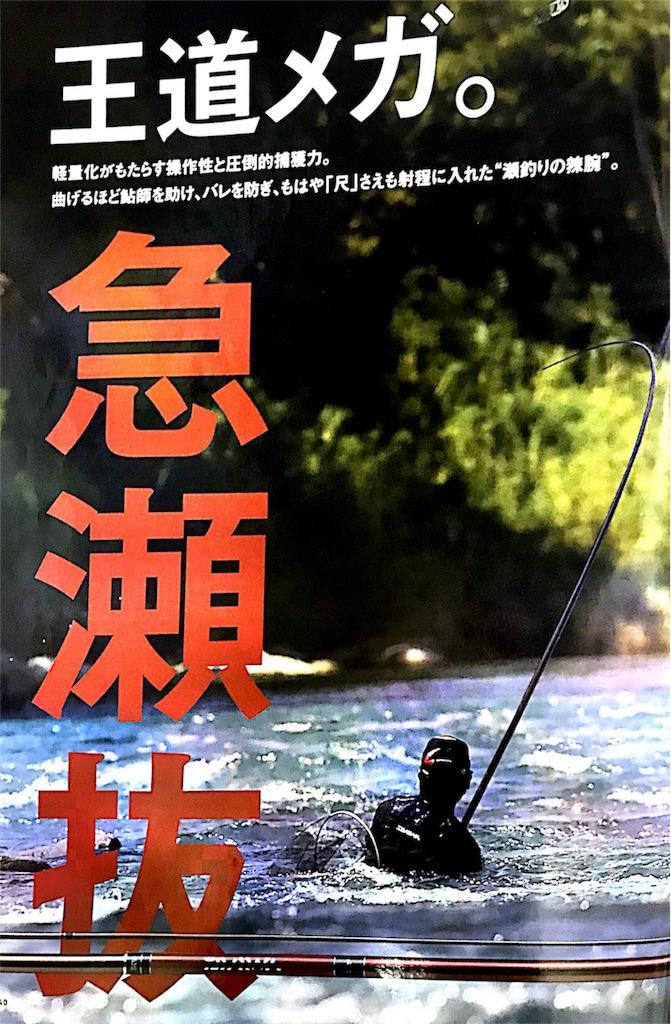f:id:kazz-matsumura:20180820124631j:image