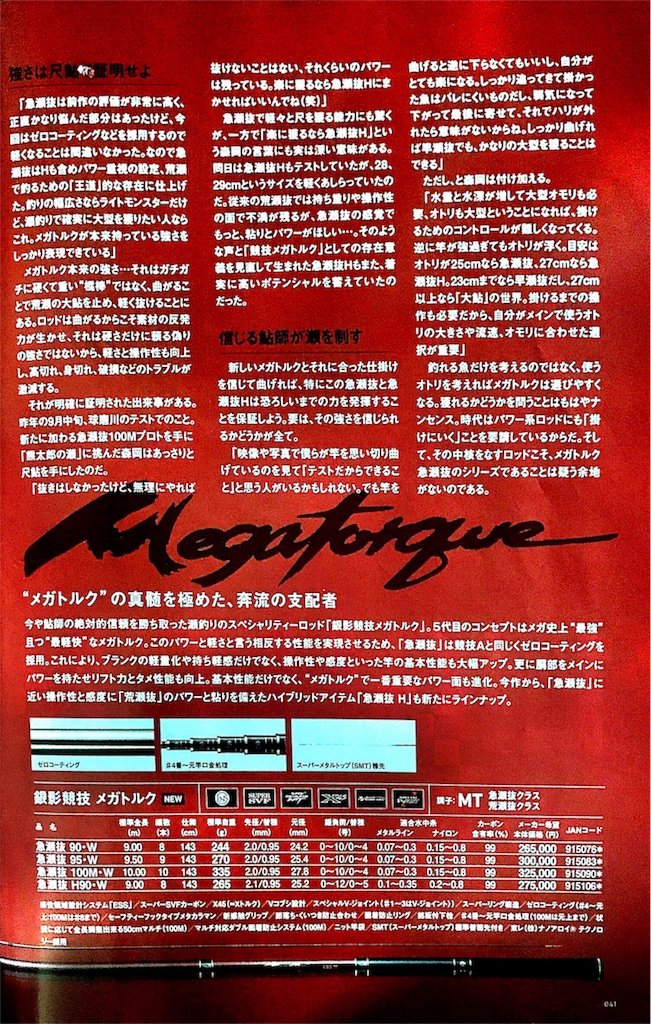 f:id:kazz-matsumura:20180901145341j:image