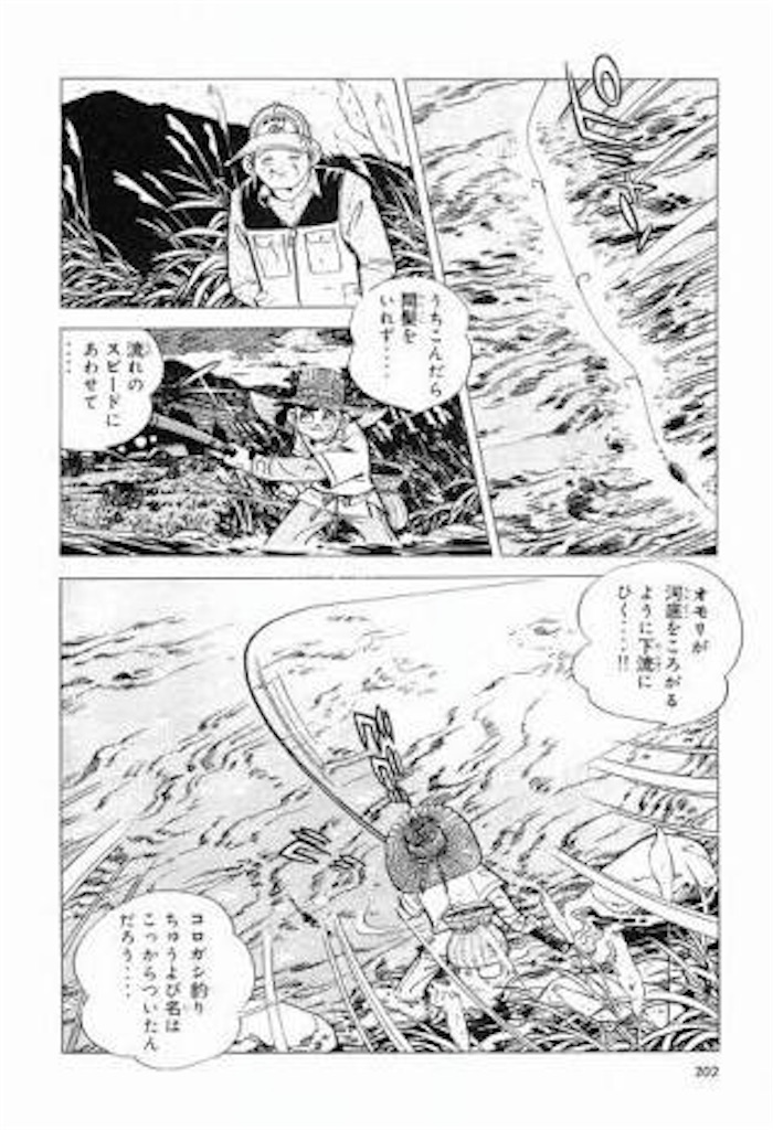 f:id:kazz-matsumura:20180918070117j:image