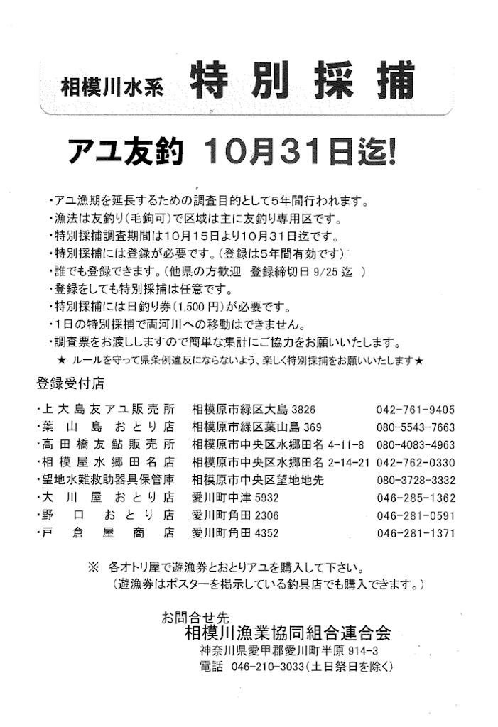 f:id:kazz-matsumura:20180921081931j:image