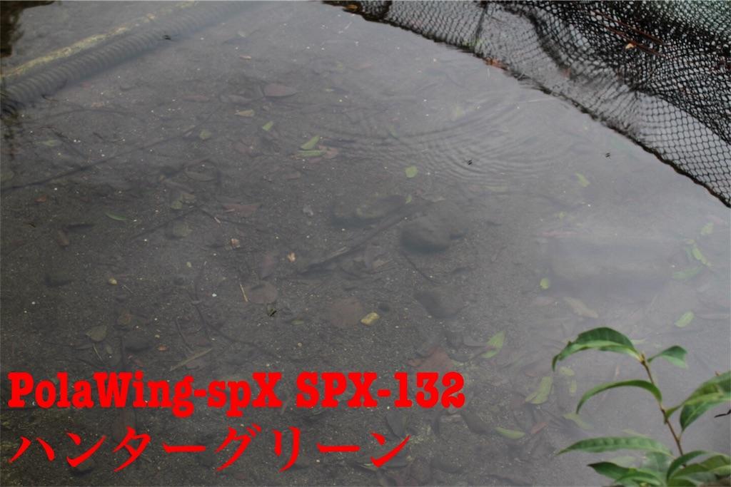 f:id:kazz-matsumura:20180922142302j:image