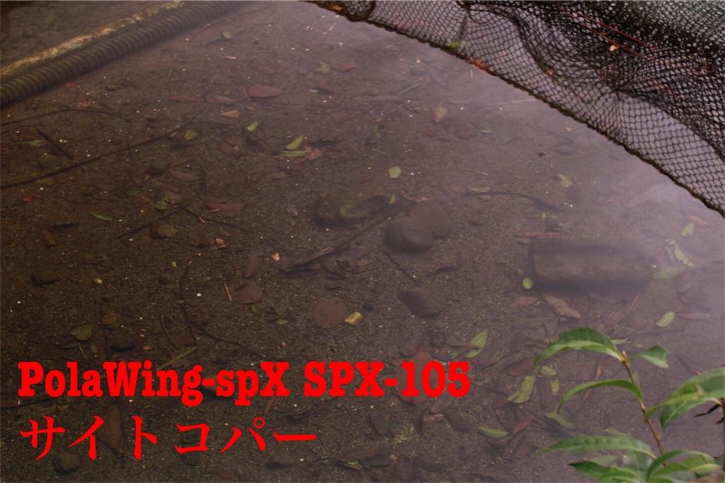 f:id:kazz-matsumura:20180922142305j:image