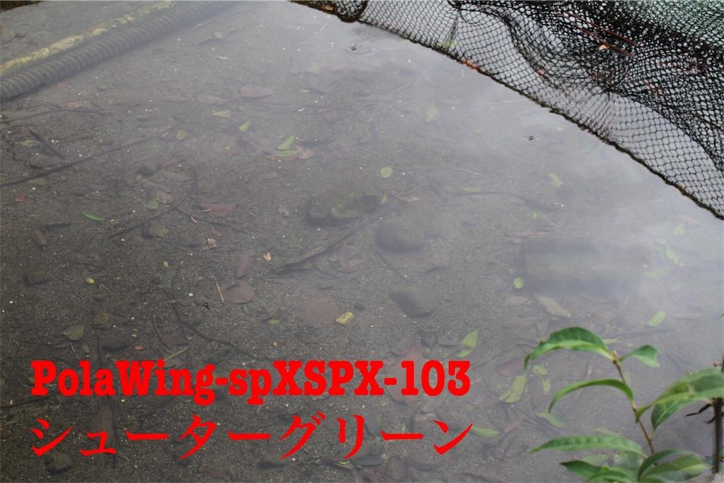 f:id:kazz-matsumura:20180922142307j:image