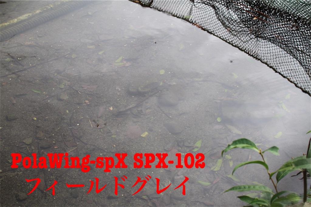 f:id:kazz-matsumura:20180922142313j:image