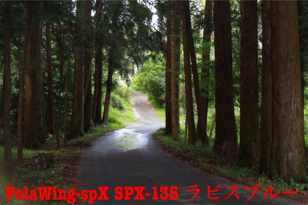f:id:kazz-matsumura:20180924224803j:image