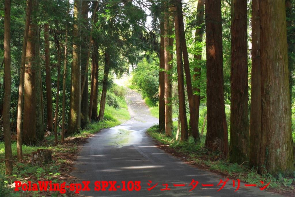 f:id:kazz-matsumura:20180924224808j:image
