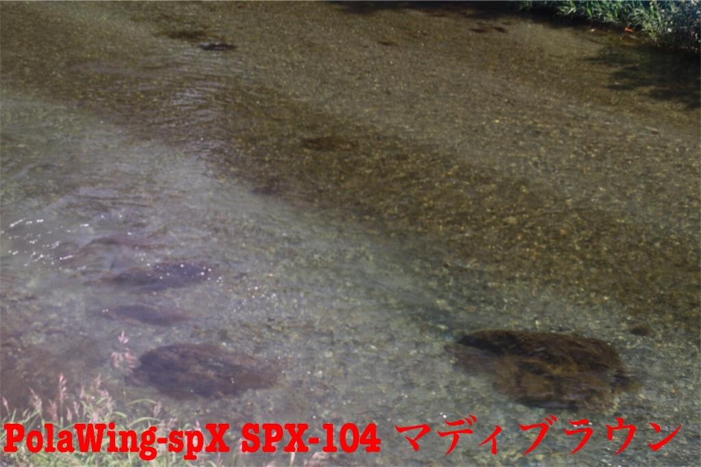 f:id:kazz-matsumura:20180924224907j:image