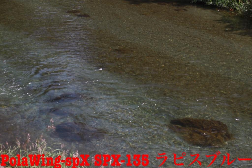 f:id:kazz-matsumura:20180924224921j:image