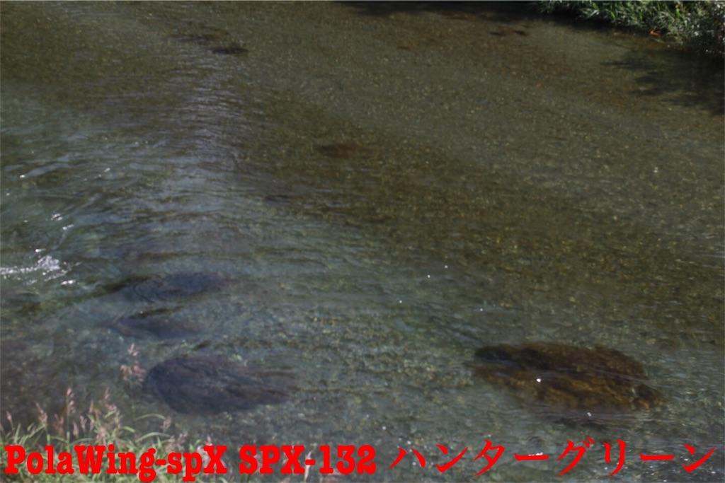 f:id:kazz-matsumura:20180924224926j:image