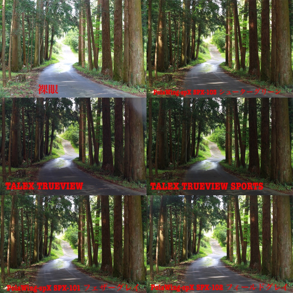 f:id:kazz-matsumura:20180924225049j:image