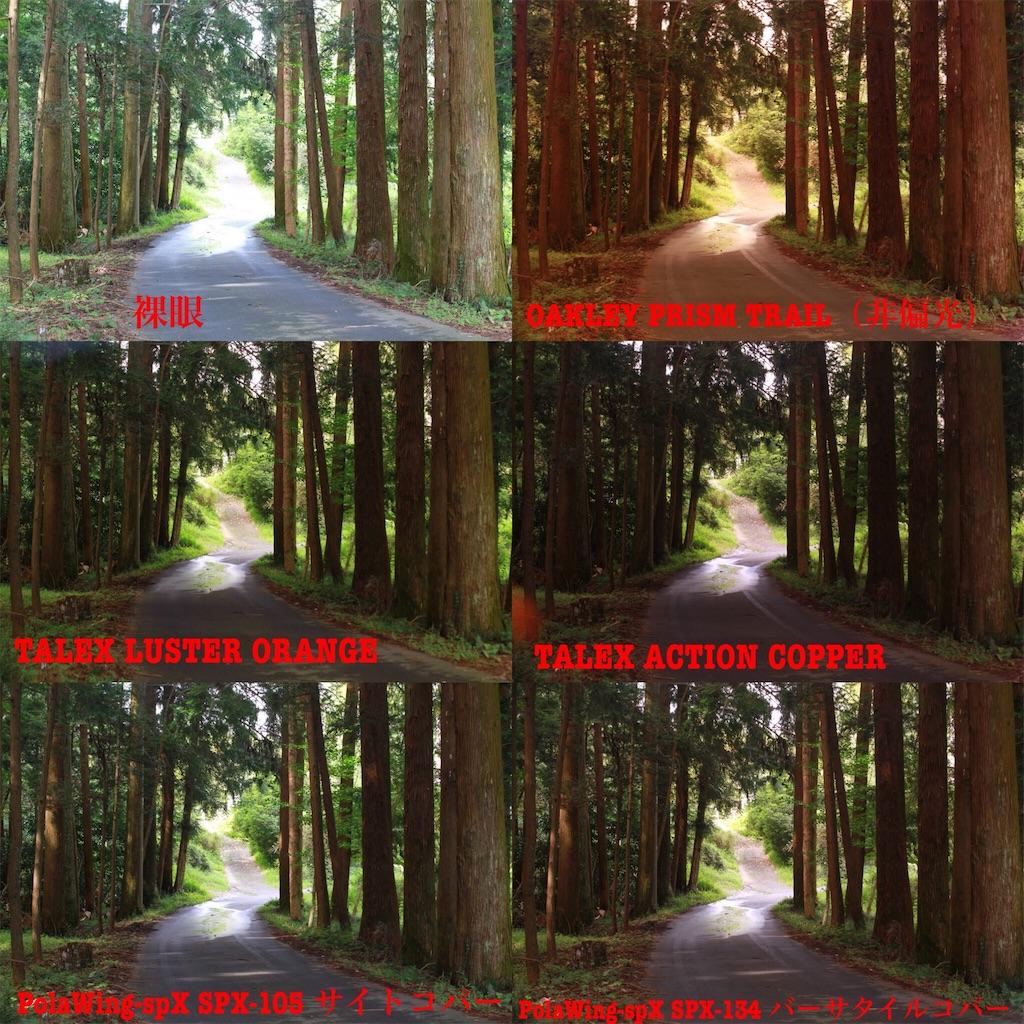f:id:kazz-matsumura:20180924225117j:image