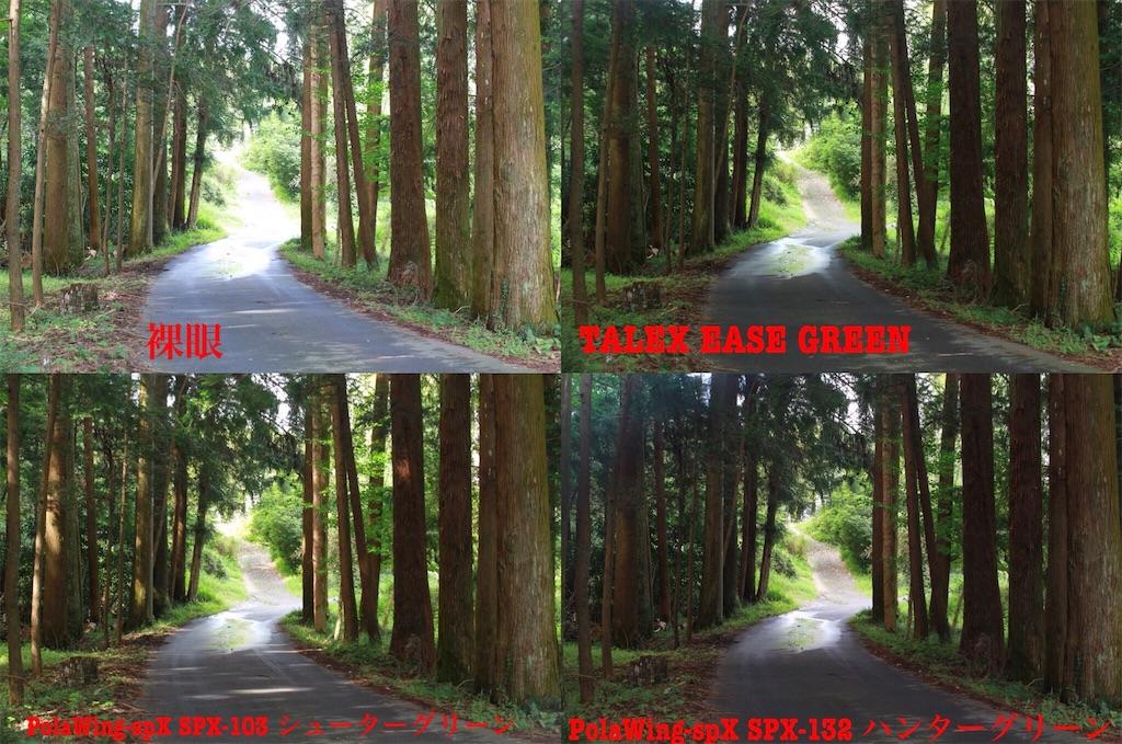 f:id:kazz-matsumura:20180924225202j:image