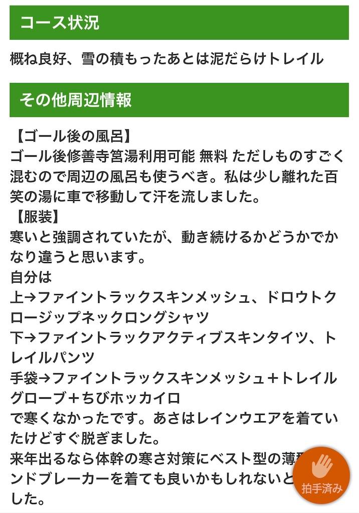 f:id:kazz-matsumura:20181206134714j:image