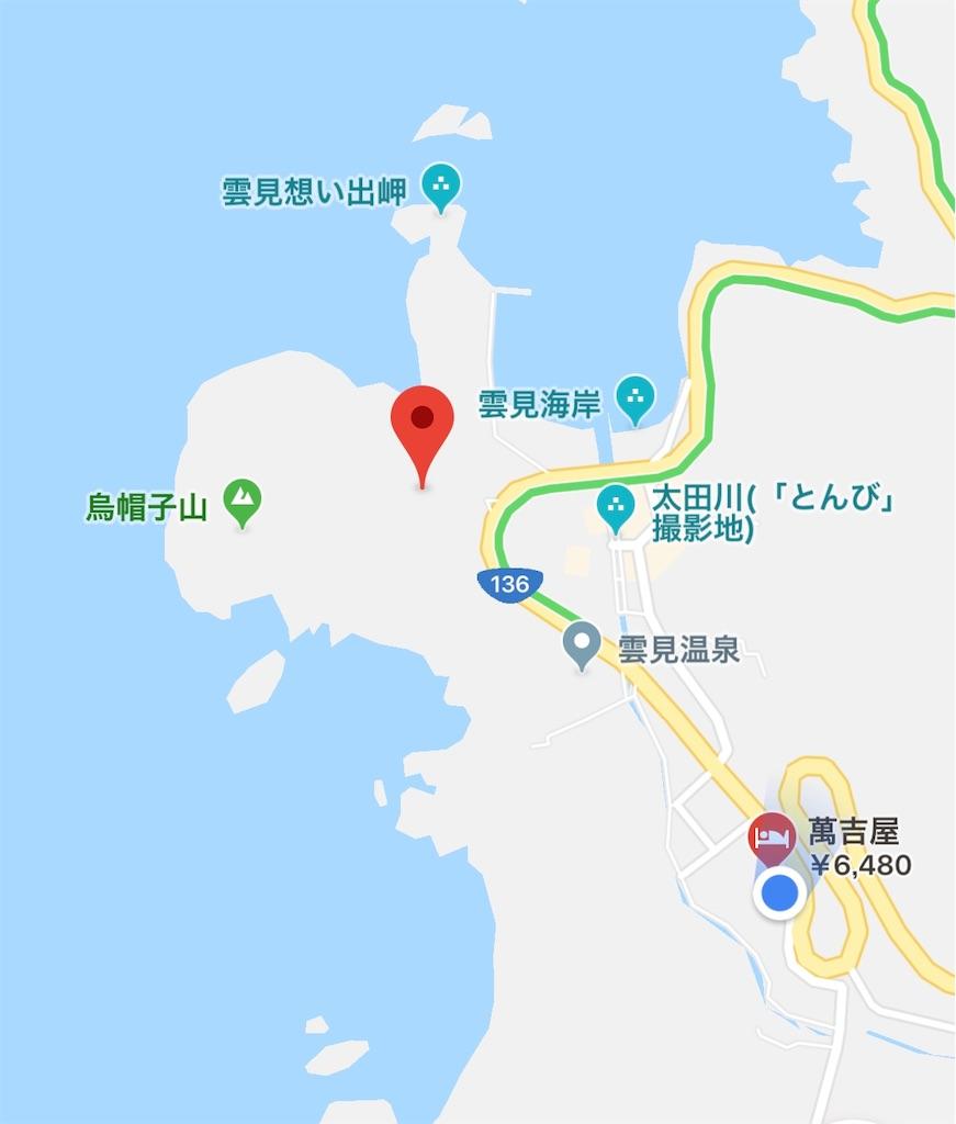 f:id:kazz-matsumura:20181208201050j:image