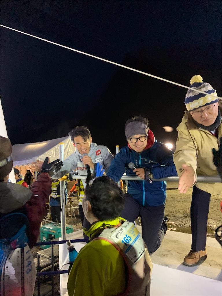 f:id:kazz-matsumura:20181214214128j:image