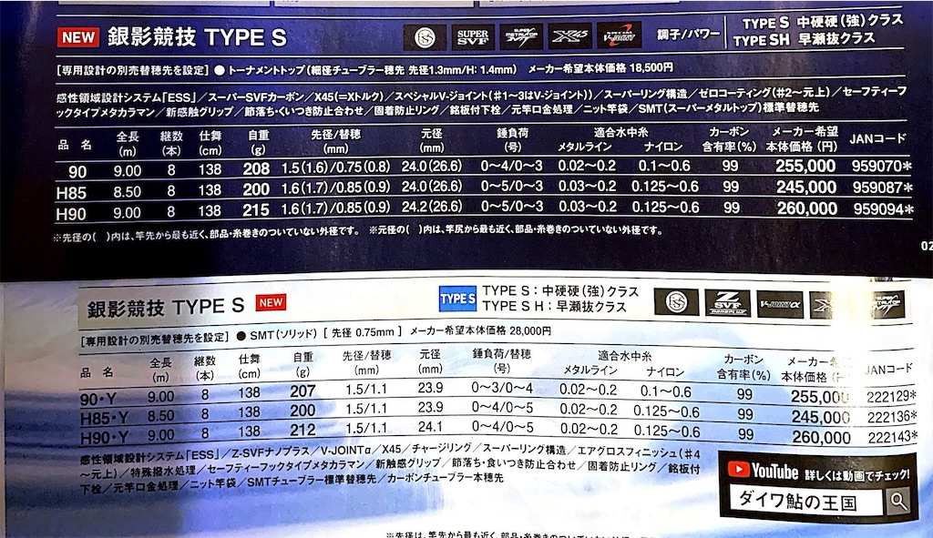 f:id:kazz-matsumura:20181227075015j:image