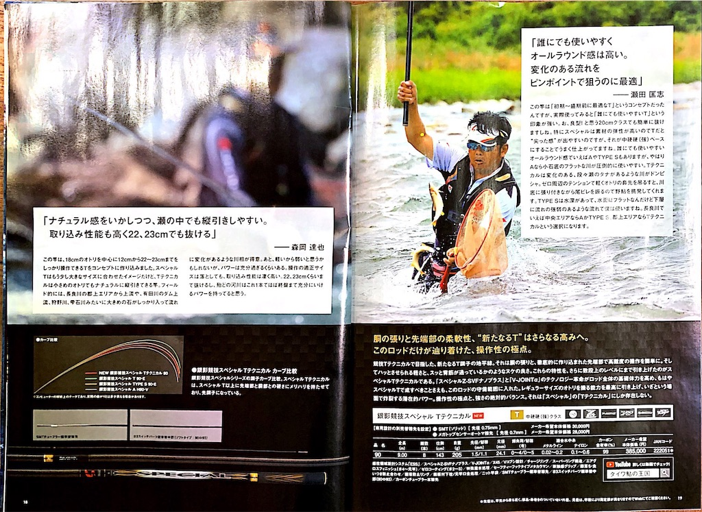f:id:kazz-matsumura:20190119072202j:image