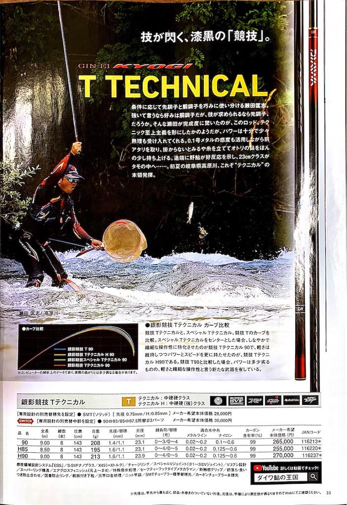 f:id:kazz-matsumura:20190119072239j:image
