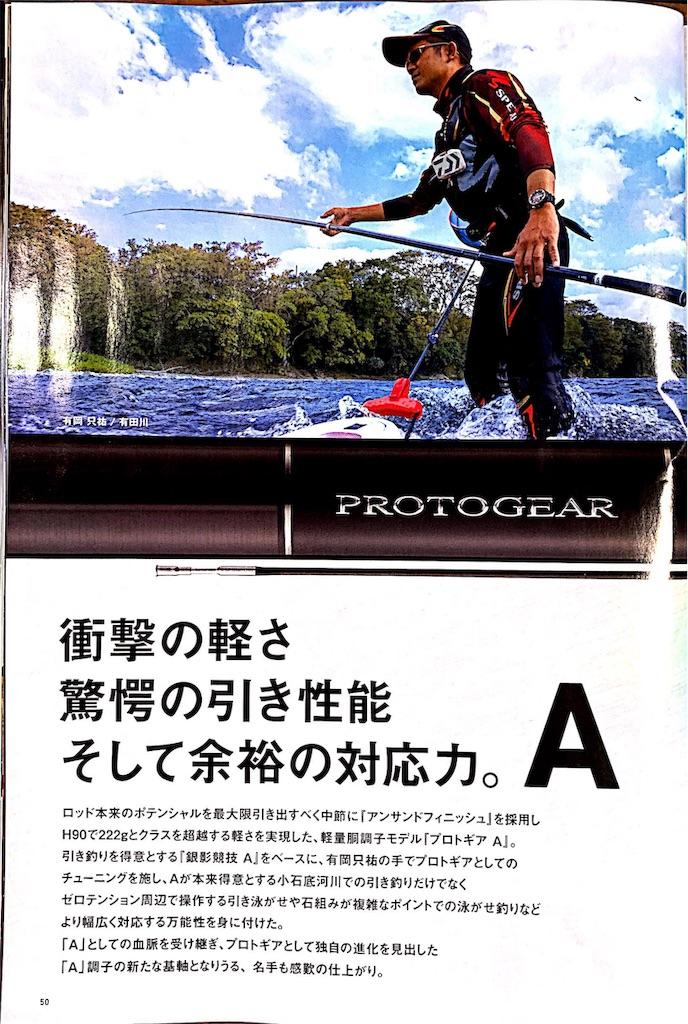 f:id:kazz-matsumura:20190119072326j:image
