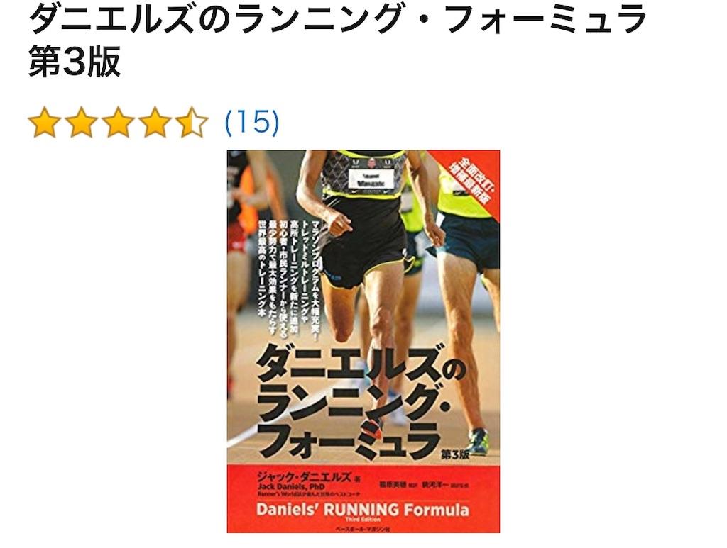 f:id:kazz-matsumura:20190225234044j:image