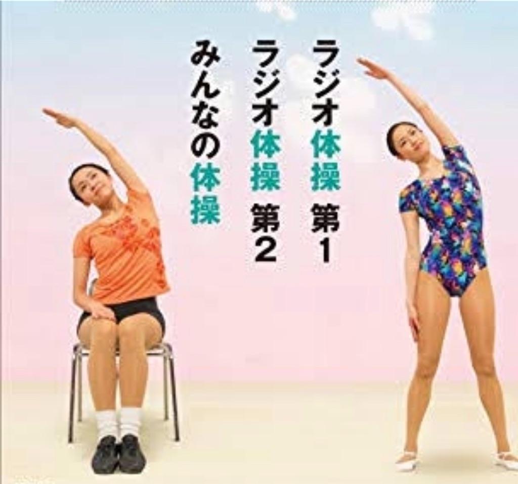 f:id:kazz-matsumura:20190311232626j:image