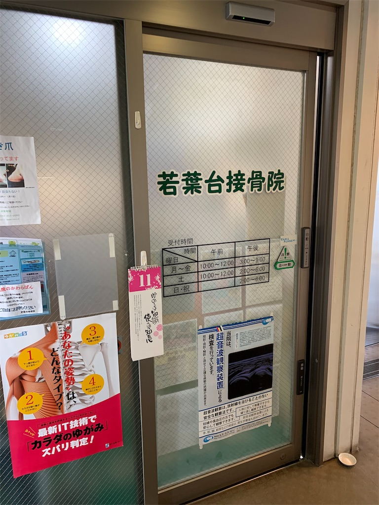 f:id:kazz-matsumura:20190312105011j:image