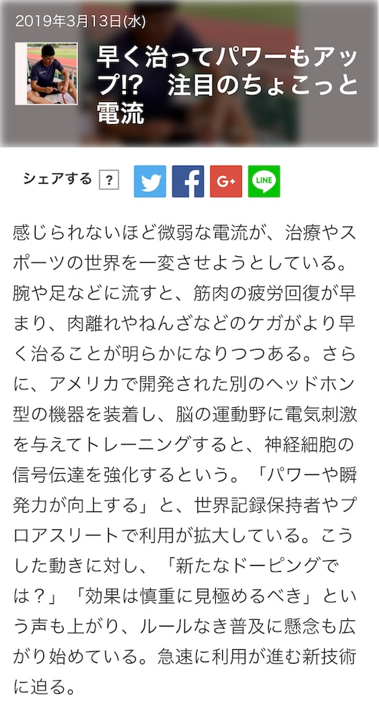 f:id:kazz-matsumura:20190315121530j:image