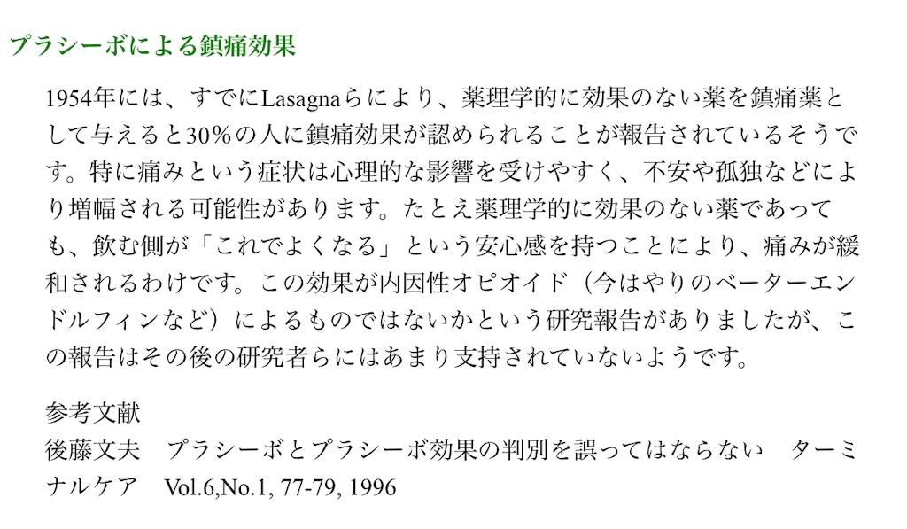 f:id:kazz-matsumura:20190315141052j:image