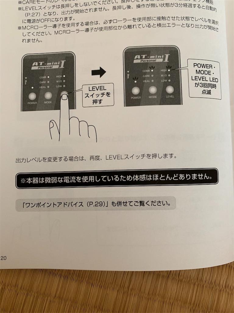 f:id:kazz-matsumura:20190315141936j:image