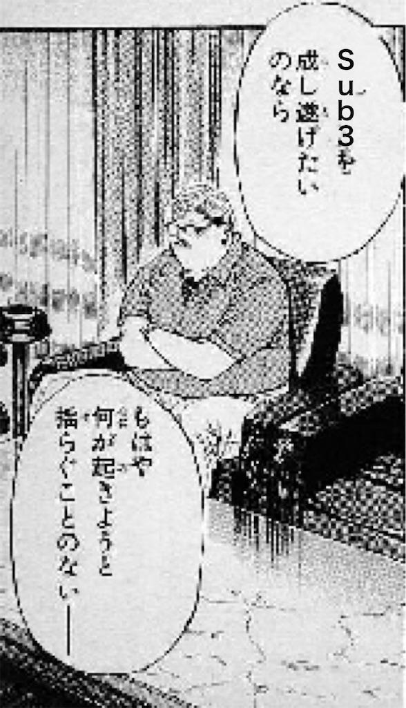 f:id:kazz-matsumura:20190403100835j:image