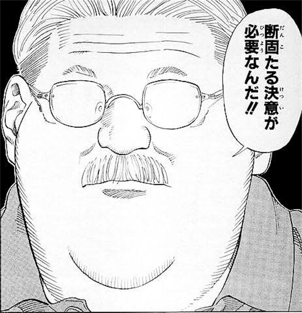 f:id:kazz-matsumura:20190403100844j:image