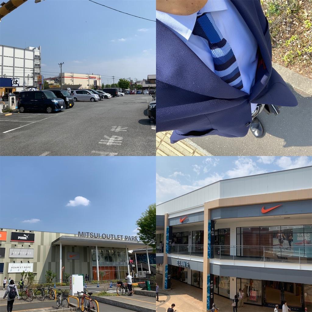 f:id:kazz-matsumura:20190422151758j:image