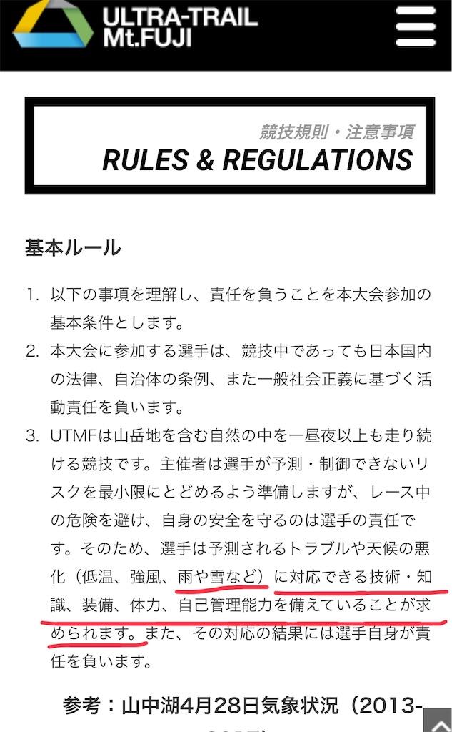f:id:kazz-matsumura:20190429010358j:image