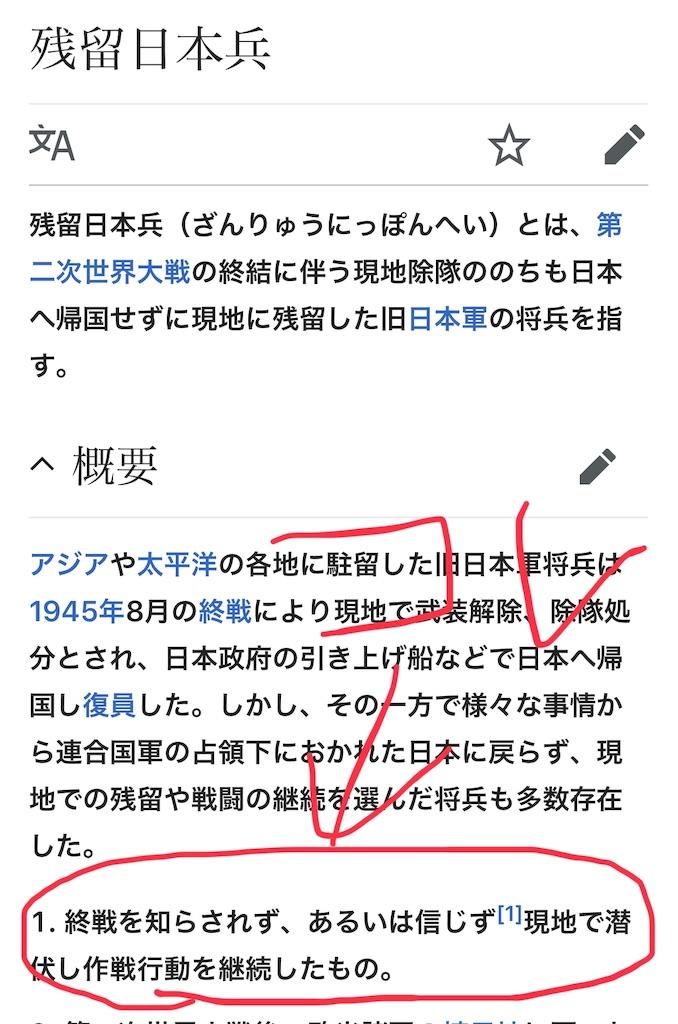 f:id:kazz-matsumura:20190429025548j:image