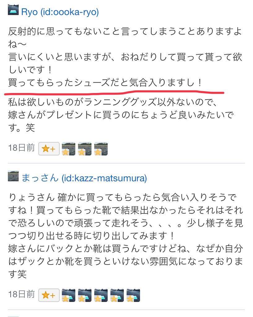 f:id:kazz-matsumura:20190504101538j:image