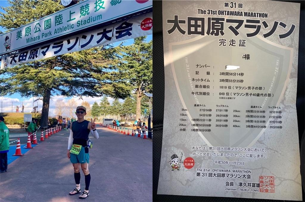 f:id:kazz-matsumura:20190515210344j:image