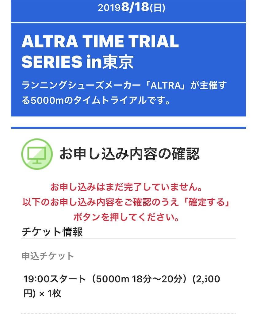 f:id:kazz-matsumura:20190527194214j:image