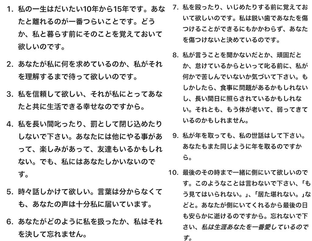 f:id:kazz-matsumura:20190531102933j:image