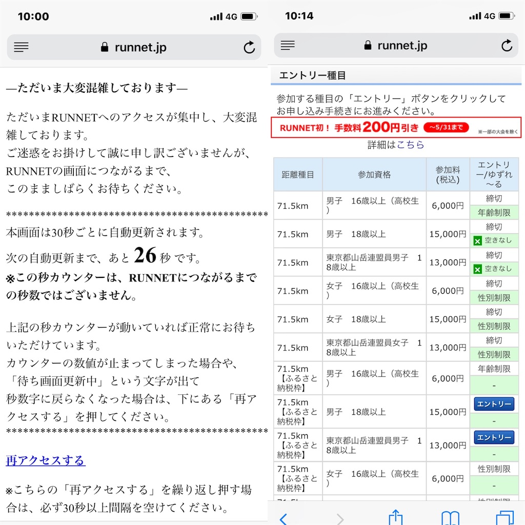 f:id:kazz-matsumura:20190602014550j:image