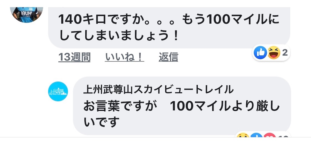 f:id:kazz-matsumura:20190602073146j:image
